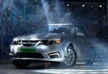 恒大国能新能源汽车20%股权完成转让