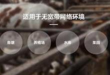 萤石发布C5W-4G全网通摄像机