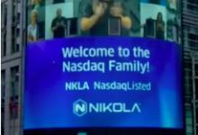 氢能重卡公司尼古拉,登陆纳斯达克首日超千亿人民币市值