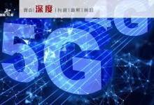 5G为机器人领域带来的变革