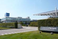 日本汽车巨头丰田公司将在中国开发燃料电池汽车!