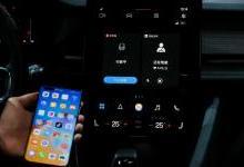 麒麟芯片首秀汽车领域,将嵌入比亚迪智能座舱,首款为麒麟710A