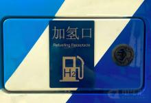 德威新材:拟注销孙公司湖南德威氢动力有限公司