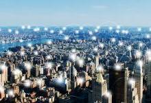 边缘计算对智慧城市运营建设至关重要