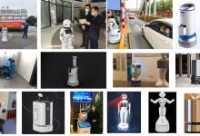 疫情中的机器人技术:自主定位导航