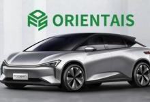 汽车功能安全日|普华基础软件发布ORIENTAIS汽车功能安全OS标志