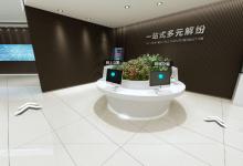 京东数科助力北京市第三中级人民法院共建智慧法院