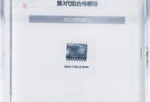 """揭秘村田""""智""""造,强势引爆慕尼黑上海电子展"""