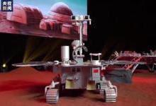中国首辆火星车亮相
