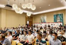 2020商业创新大会南方峰会:用友推动制造业便捷创新