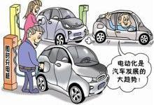 13万元买新能源轿车您愿买谁?