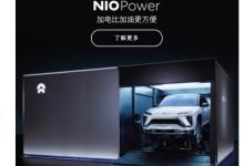 换电技术,成为中国电动车弯道超车的新机遇
