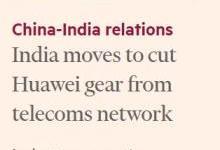 印度计划逐步移除华为设备