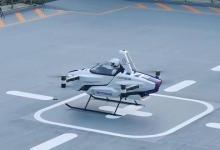 """飞行汽车不再是憧憬!日本一人座""""飞行汽车""""SkyDrive试飞成功!"""