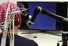 「脑机接口」下一个风口