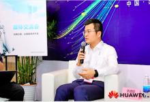 """华为张迪煊:AI是5G""""发动机"""""""