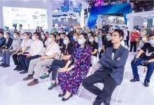 科技创新,冰雪先行 中国国际机器人竞技大赛-冰雪全明星赛正式启动