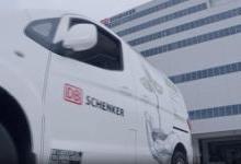 德铁信可(DB Schenker)向新加坡红狮仓库投资1.01亿欧元