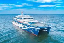"""中国首艘油电混合动力海上豪华双体邮轮""""大湾区一号""""正式投入运营!"""