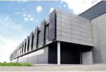 九部委出台BIPV利好政策 加快新型建筑工业化发展