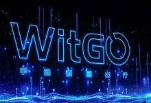 宇通发布新品牌WitGo,携手行业巨头共建智慧城市