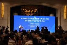 數字科技成為京東數科未來能否在中持續賦能的關鍵!