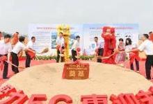 2200万欧元!德国默克在上海打造OLED材料研发和生产基地
