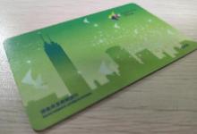 中国首枚芯片邮票面世:NFC加持