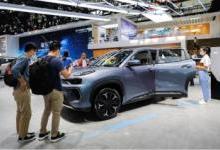 掌握关键核心技术 奇瑞新能源北京车展全球首发中国芯自动驾驶纯电SUV蚂蚁