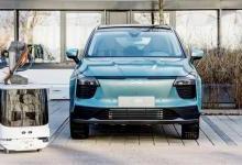 爱驰汽车研发会自动找车充电的机器人