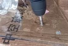 光至科技GT系列—玻璃高效切孔