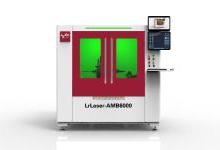 利元亨长电芯激光焊接机,关键技术获评国际先进水平