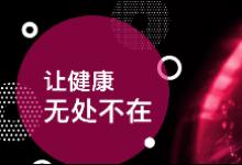 """AI医疗影像第一股""鹰瞳科技赴港上市,今起启动招股"