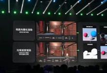 7大亮点 | 2021OPPO开发者大会,展现未来AI新图景