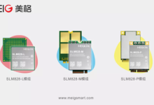 美格智能推新一代LTE-A模组