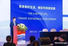 万华化学携创新材料亮相CHINAPLAS 2021国际橡塑展