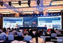 1688携手五大工业品牌亮相CHINAPLAS 2021 国际橡塑展,展示C2M数字经济图景