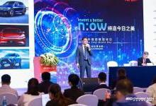 前线报道:2021CHINAPLAS媒体日,10大材料企业齐亮相!