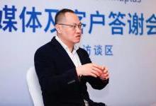 """于斌:高性能工程塑料为汽车电动化""""保驾护航"""""""