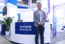 微容科技:国产MLCC厂商如何直面日韩系竞争
