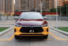 纯电手自双选 比亚迪e3驾考版正式上市