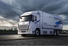 续航400公里,现代2021款氢重卡XCIENT全球发布