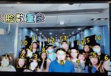 虹软开放平台ArcFace4.1升级发布:人脸比对性能大幅提升,支持远距离活体检测
