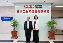 橙色云赵迎芳:互联网设计为中国创新提供新路径