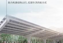 特斯拉中国首个光储充一体化充电站投产