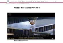 东京奥运会颁奖台LOGO由邦德激光设备切割