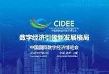 """中国联通打造""""5G+AIoT""""数字引擎,激发产业数据价值,助力5G应用规模质量发展跑出 """"加速度""""!"""
