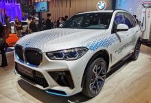 又一汽车巨头宝马来袭! 高端氢燃料汽车明年投产
