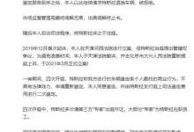 傲慢的特斯拉,败诉在中国