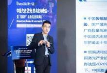 锐科激光高辉:打造国产高端应用激光器的挑战与突破